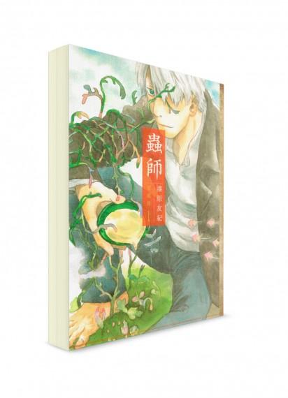 Mushishi / Мастер Муси (01) ― Манга на японском языке [Deluxe Edition]
