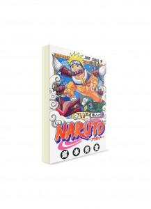Naruto / Наруто (01) ― Манга на японском языке