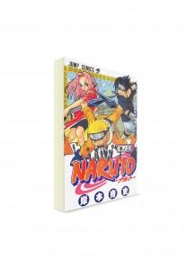 Naruto / Наруто (02) ― Манга на японском языке