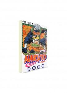 Naruto / Наруто (03) ― Манга на японском языке