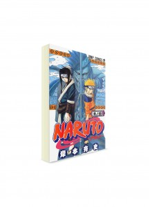 Naruto / Наруто (04) ― Манга на японском языке