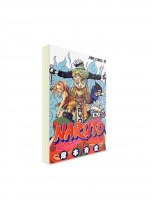Naruto / Наруто (05) ― Манга на японском языке