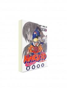 Naruto / Наруто (07) ― Манга на японском языке