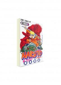 Naruto / Наруто (08) ― Манга на японском языке