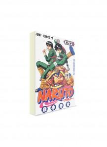 Naruto / Наруто (10) ― Манга на японском языке