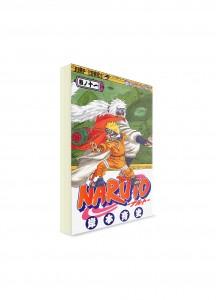 Naruto / Наруто (11) ― Манга на японском языке