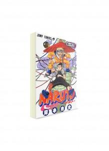 Naruto / Наруто (12) ― Манга на японском языке