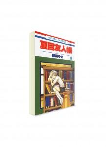 Natsume's Book of Friends / Тетрадь дружбы Нацумэ (11) ― Манга на японском языке