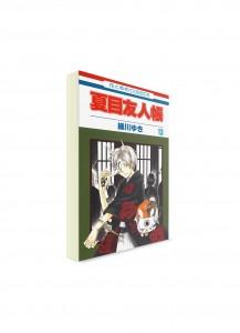 Natsume's Book of Friends / Тетрадь дружбы Нацумэ (13) ― Манга на японском языке