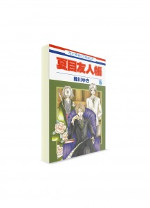 Natsume's Book of Friends / Тетрадь дружбы Нацумэ (15) ― Манга на японском языке