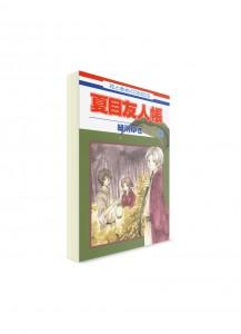 Natsume's Book of Friends / Тетрадь дружбы Нацумэ (16) ― Манга на японском языке