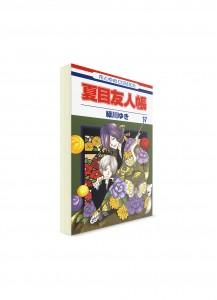 Natsume's Book of Friends / Тетрадь дружбы Нацумэ (17) ― Манга на японском языке