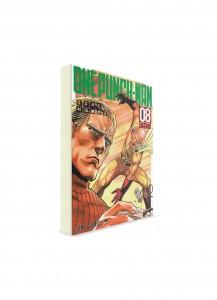 One-Punch Man / Ванпанчмен (08) ― Манга на японском языке