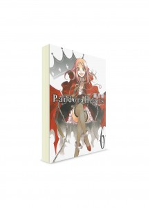 Pandora Hearts / Сердца Пандоры (06) ― Манга на японском языке