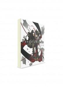 Pandora Hearts / Сердца Пандоры (08) ― Манга на японском языке