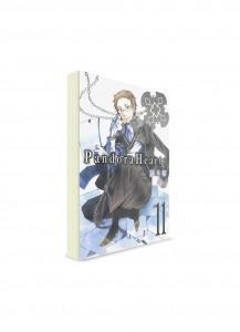 Pandora Hearts / Сердца Пандоры (11) ― Манга на японском языке