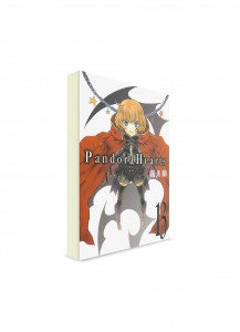 Pandora Hearts / Сердца Пандоры (13) ― Манга на японском языке