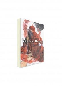 Pandora Hearts / Сердца Пандоры (15) ― Манга на японском языке