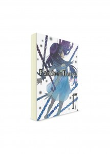Pandora Hearts / Сердца Пандоры (17) ― Манга на японском языке