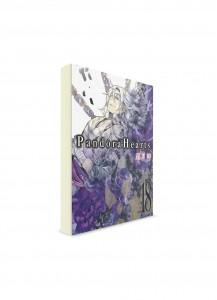 Pandora Hearts / Сердца Пандоры (18) ― Манга на японском языке