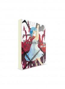 Pandora Hearts / Сердца Пандоры (21) ― Манга на японском языке