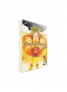 Pandora Hearts / Сердца Пандоры (24) ― Манга на японском языке