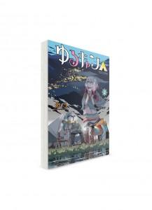 Лагерь на свежем воздухе / ゆるキャン△ (02) —Манга на японском—