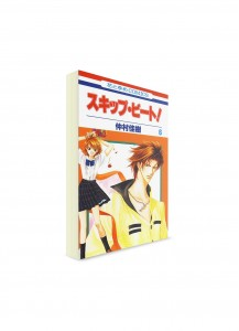 Skip Beat! / Не сдавайся! (06) ― Манга на японском языке