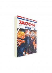 Skip Beat! / Не сдавайся! (24) ― Манга на японском языке