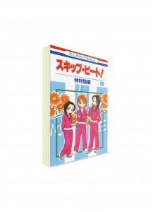 Skip Beat! / Не сдавайся! (26) ― Манга на японском языке