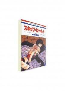 Skip Beat! / Не сдавайся! (27) ― Манга на японском языке