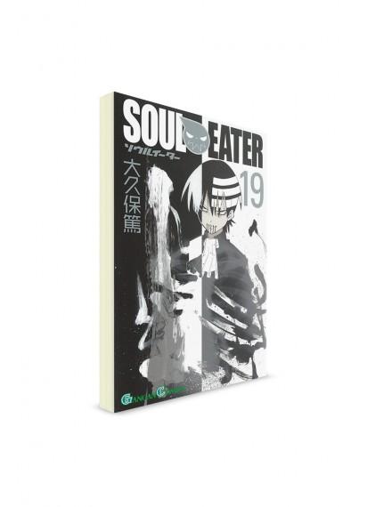 Пожиратель душ / Soul Eater (19) —Манга на японском—