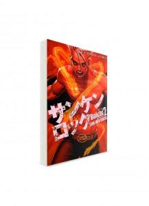 Скала Кэн / サンケンロック (02) // Манга на японском