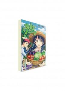 Food Wars!: Shokugeki no Soma / В поисках божественного рецепта (03) ― Манга на японском языке