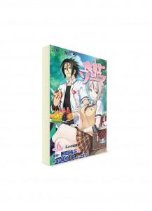 Food Wars!: Shokugeki no Soma / В поисках божественного рецепта (06) ― Манга на японском языке