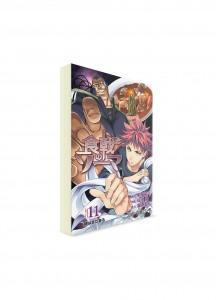 Food Wars!: Shokugeki no Soma / В поисках божественного рецепта (11) ― Манга на японском языке