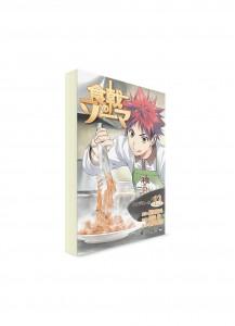 Food Wars!: Shokugeki no Soma / В поисках божественного рецепта (13) ― Манга на японском языке