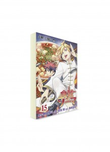 Food Wars!: Shokugeki no Soma / В поисках божественного рецепта (15) ― Манга на японском языке