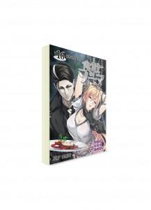 Food Wars!: Shokugeki no Soma / В поисках божественного рецепта (16) ― Манга на японском языке