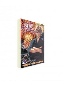 Food Wars!: Shokugeki no Soma / В поисках божественного рецепта (25) ― Манга на японском языке