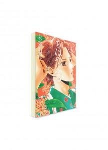 Chihayafuru / Яркая Тихая (35) ― Манга на японском языке