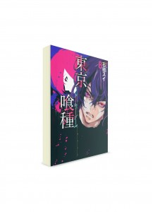 Tokyo Ghoul / Токийский гуль (08) ― Манга на японском языке