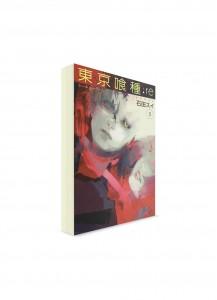 Tokyo Ghoul: Re / Токийский гуль: Re (05) ― Манга на японском языке
