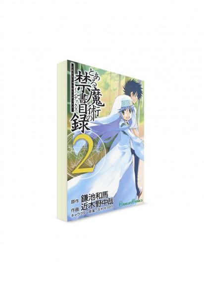A Certain Magical Index / Индекс Волшебства (02) ― Манга на японском языке