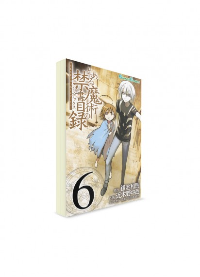A Certain Magical Index / Индекс Волшебства (06) ― Манга на японском языке