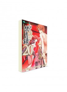 A Certain Magical Index / Индекс Волшебства (20) ― Манга на японском языке