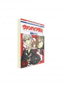 Vampire Knight / Рыцарь-Вампир (01) ― Манга на японском языке