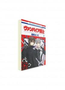 Vampire Knight / Рыцарь-Вампир (02) ― Манга на японском языке