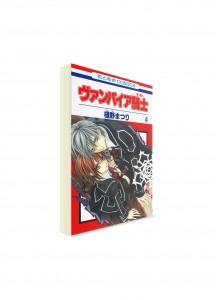 Vampire Knight / Рыцарь-Вампир (04) ― Манга на японском языке