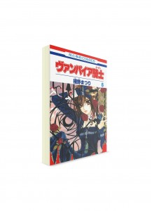 Vampire Knight / Рыцарь-Вампир (06) ― Манга на японском языке
